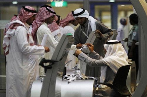 ข้อห้ามเมื่อเดินทางไปที่ประเทศซาอุดิอาราเบีย
