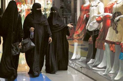 เมื่อเราไปเที่ยวประเทศซาอุดิอาระเบียควรแต่งกายอย่างไร