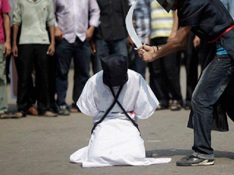 ข้อควรรู้กฎหมายและการลงโทษของซาอุดิอาระเบีย
