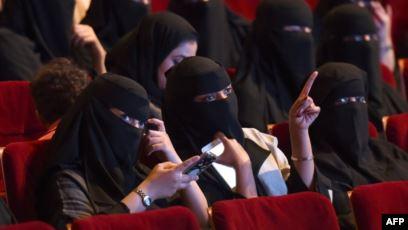 เรื่องแปลกๆของประเทศซาอุดิอาระเบีย
