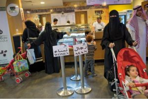 จะเป็นอย่างไร หากเกิดเป็นผู้หญิงซาอุดิอาระเบีย