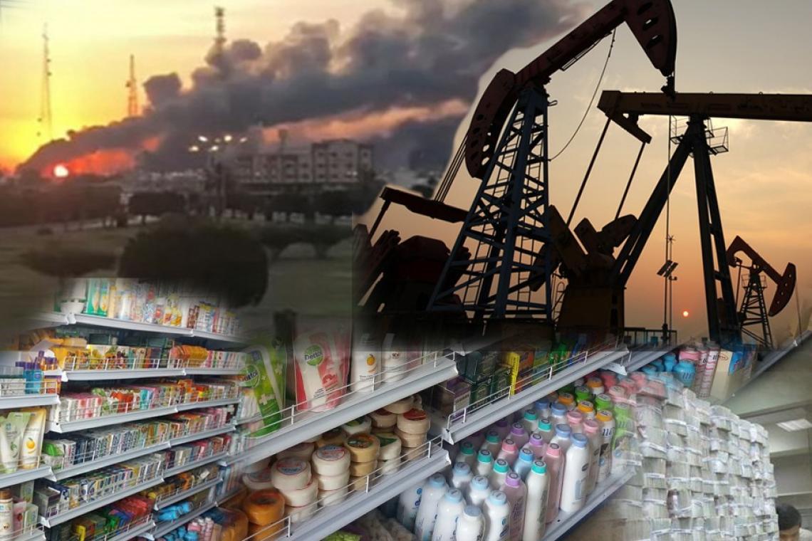 ซาอุดีอาระเบียกดดันบริษัทข้ามชาติให้ตั้งฐานธุรกิจในประเทศ-ขู่ไม่ให้ร่วมโครงการรัฐ