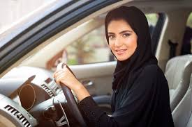 เรื่องต้องห้ามที่ผู้หญิง ประเทศซาอุดิอาราเบีย