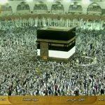 ชาวมุสลิมทั่วโลกร่วมพิธีฮัจญ์ที่นครเมกกะของซาอุฯ